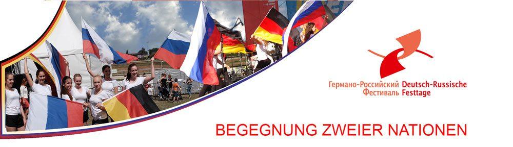 Herzlich Willkommen bei den Deutsch – Russischen Festtagen!